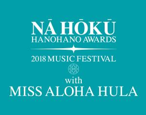 NA HOKU HANOHANO AWARDS with MISS ALOHA HULA