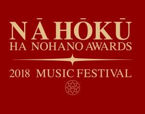 NA HOKU HANOHANO AWARDS MUSIC FESTIVAL