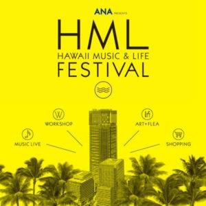HMLフェスティバル