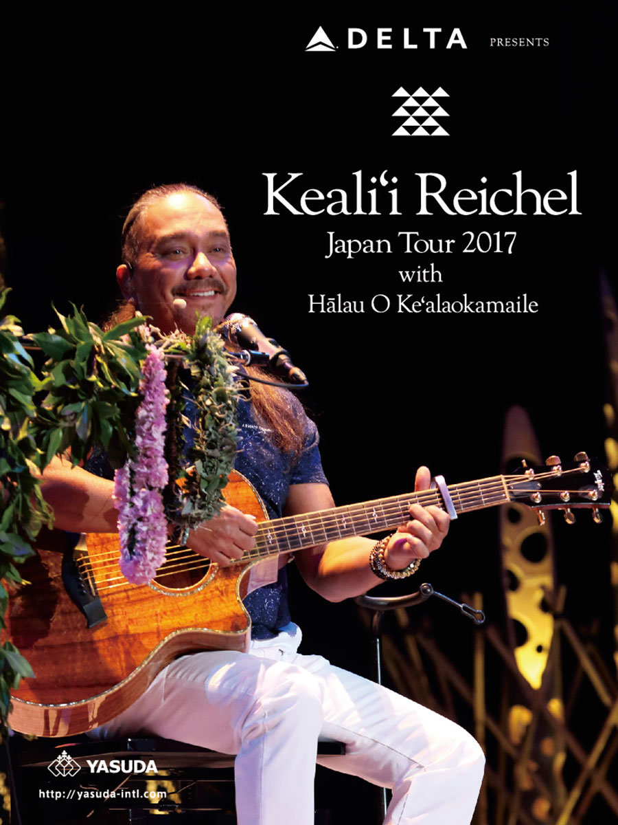 Keali'i Reichel Japan Tour 2017 DVD
