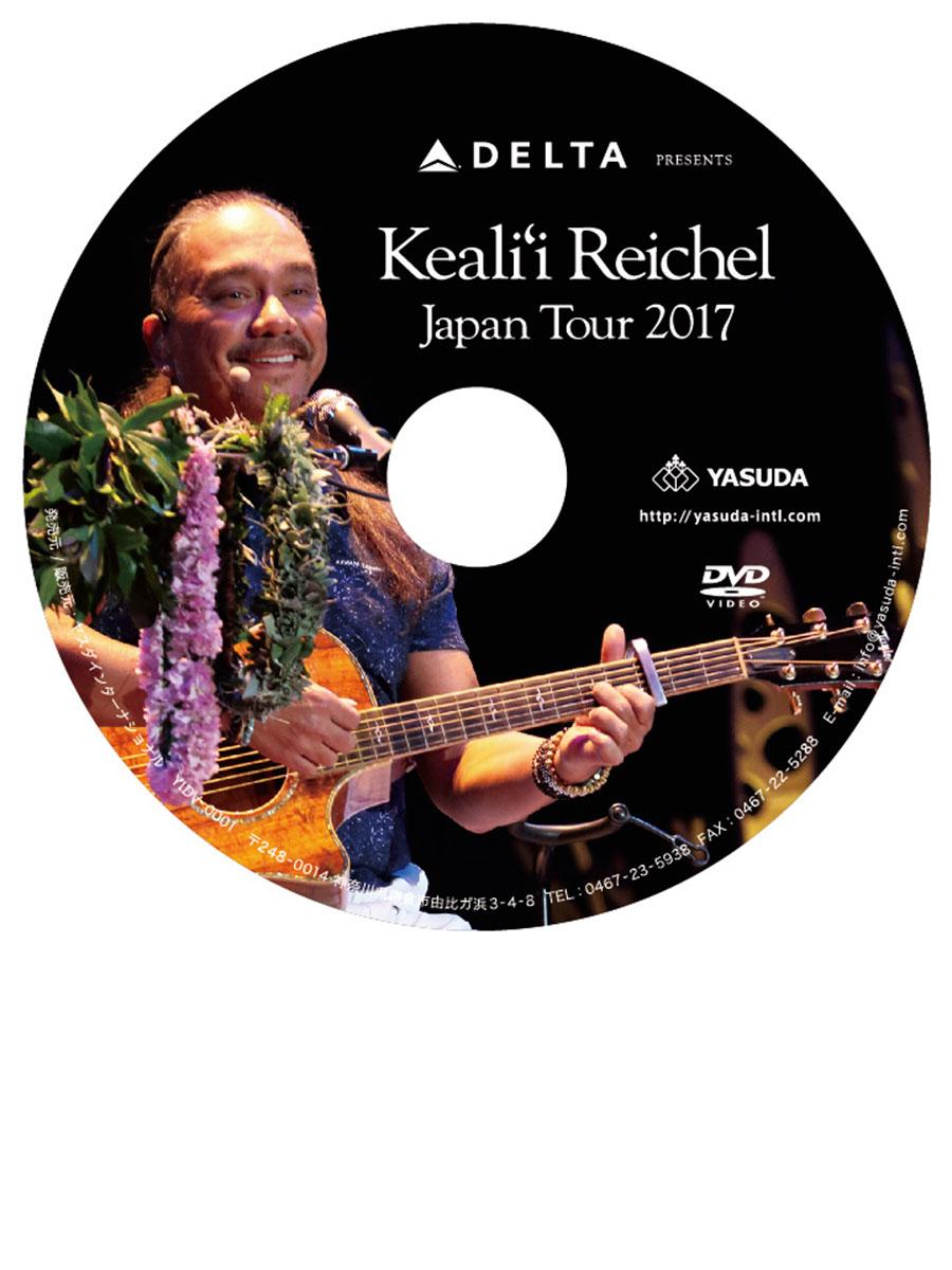 Keali'i Reichel Japan Tour 2017 DVD