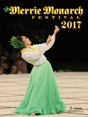 Merrie Monarch Festival 2017 Blu-ray