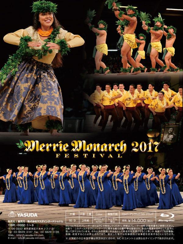 Merrie Monarch Festival 2017 Blu-ray