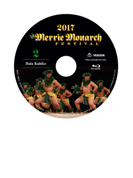 【Coming soon】Merry Monarch Festival 2017 Blu-ray