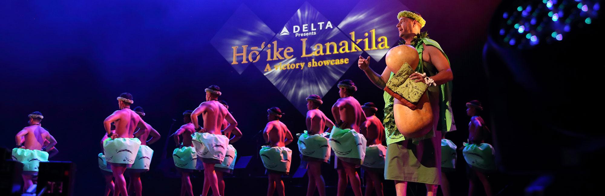 Ho'ike Lanakila 2018(ホーイケ ラナキラ 2018)