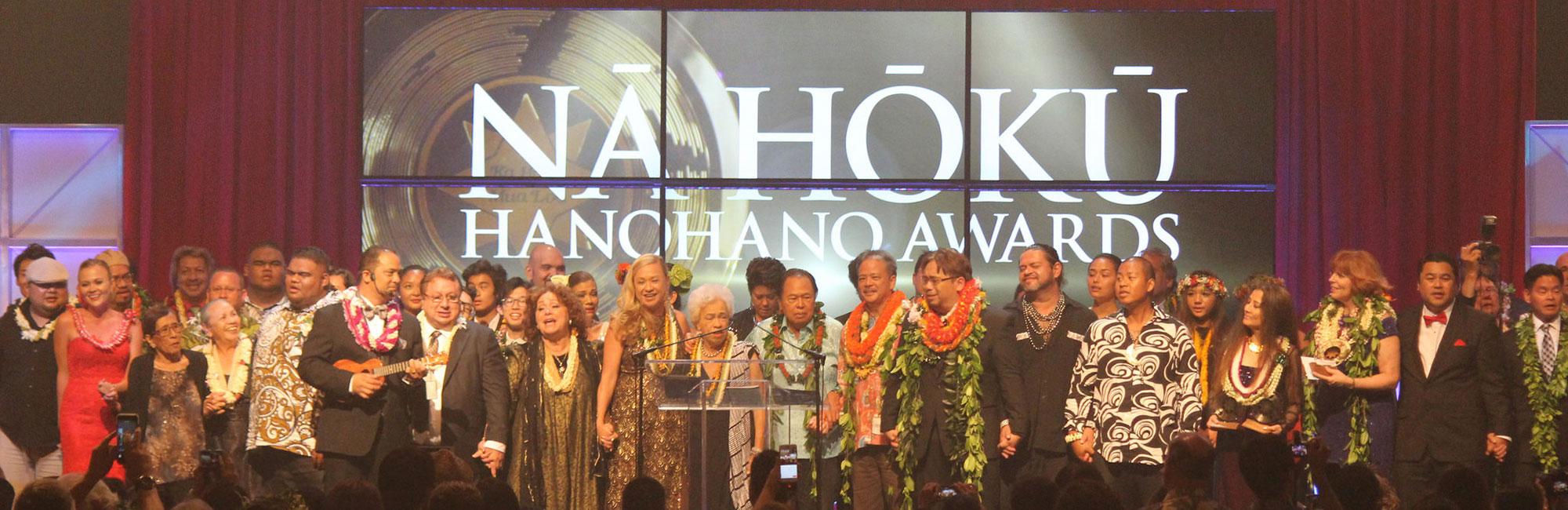 NA HOKU HANOHANO AWARDS 2018 鑑賞ツアー
