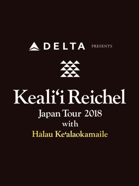Keali'i Reichel Japan Tour 2018
