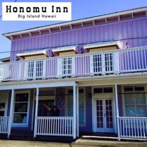 honomu inn/ホノム イン