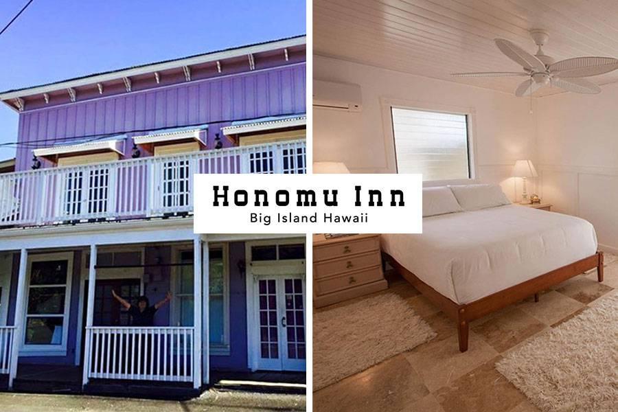 Honomu Inn(ホノム イン)