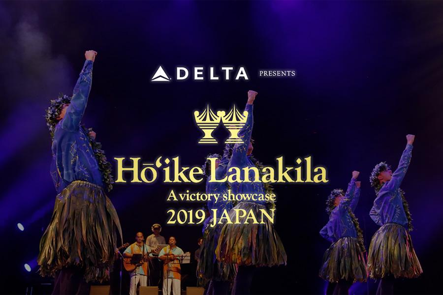 DELTA presents Ho'ike Lanakila 2019