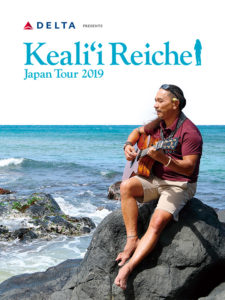 Keali'i Reichel Japan Tour 2019