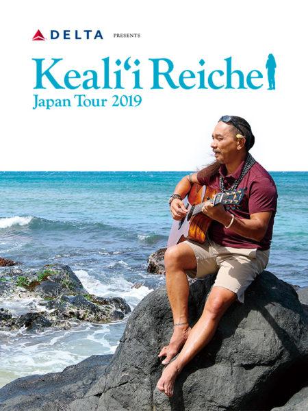 Keali'i Reichel Japan Tour 2019