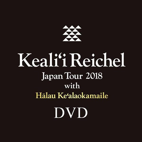Keali'i Reichel Japan Tour 2018 DVD