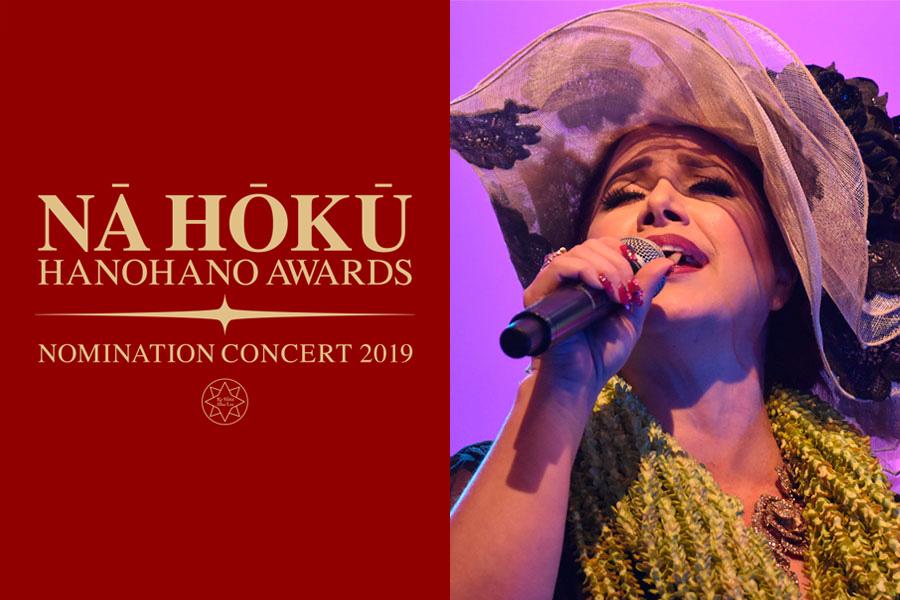 ナ・ホク・ハノハノ・アワードノミネーションコンサート 2019