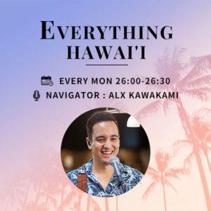J-WAVE「EVERYTHING HAWAI'I」