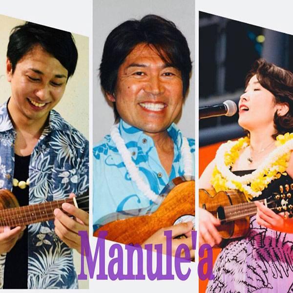 Manule'a