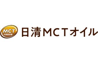 日清MCオイル