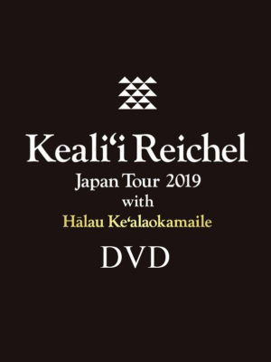 Kealii Reichell Japan Tour 2019 DVD