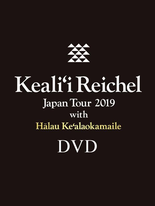 [Pre-Order] Kealii Reichell Japan Tour 2019 DVD