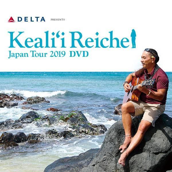 Keali'i Reichel Japan Tour 2019 DVD