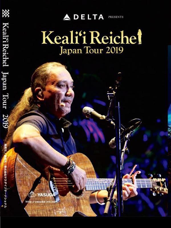 Kealii Reichell Japan Tour 2019 DVD